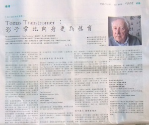 Tomas Tranströmer:影子常比肉身更為真實/