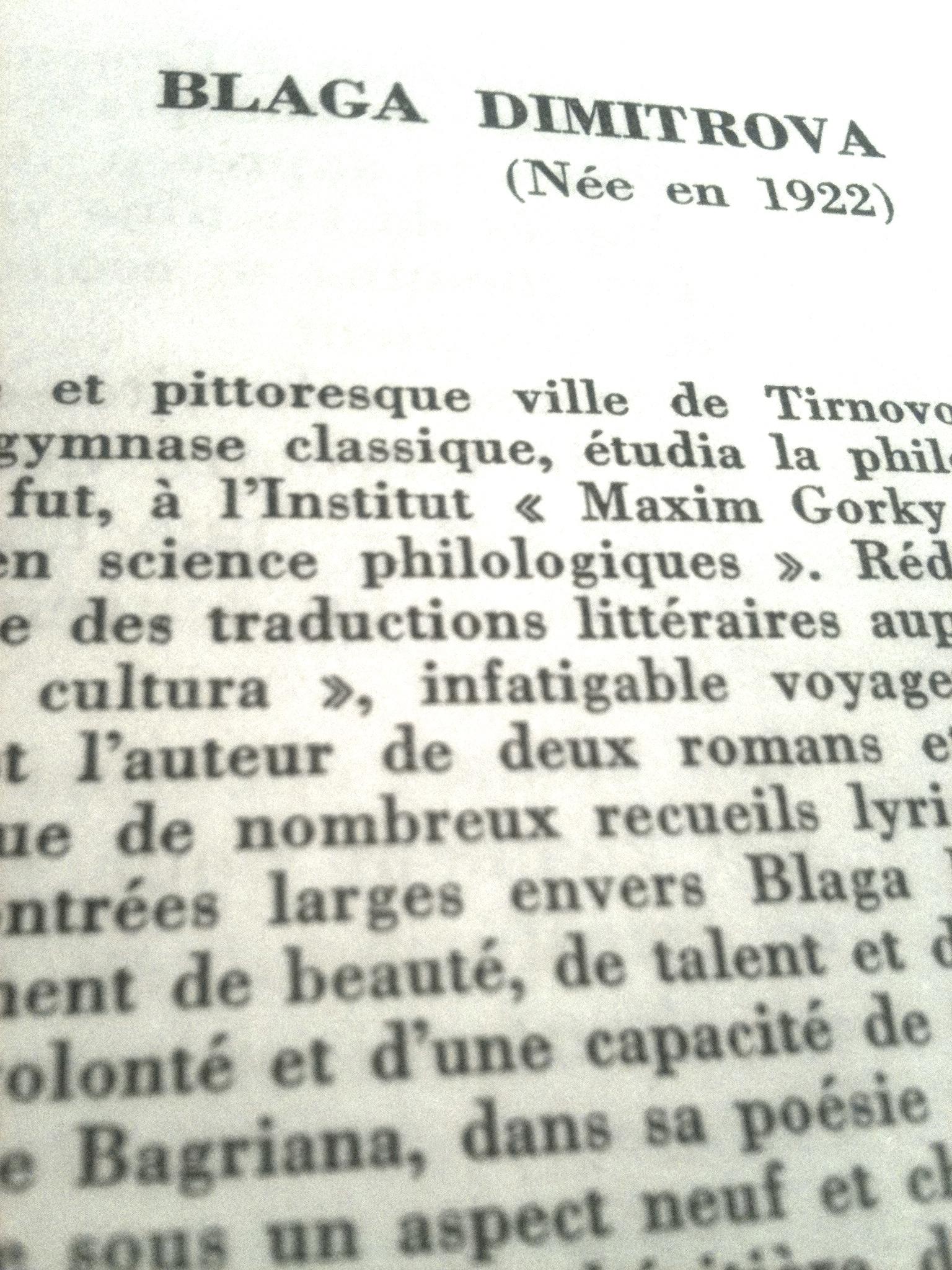 Verdict Un Poème De Blaga Dimitrova Un Cahier Rouge