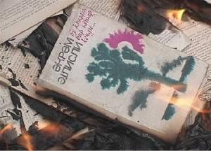 Autodafé des livres d'Akram Aylisli à Gandja, en Azerbaïdjan