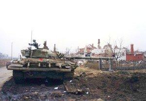 Vukovar, 1991