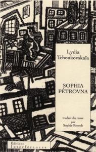 La couverture de Sophia Petrovna, paru en 2007 aux éditions Interférences, dans une traduction de Sophie Benech