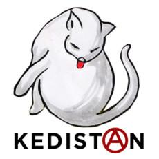 kedistan-profil-logo-230x230