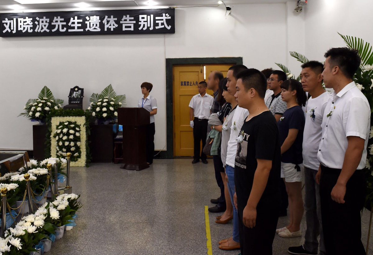 Contrechamp de la cérémonie d'incinération de Liu Xiaobo © 莫之许 - Mo Zhixu