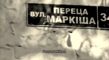 Peretz Markish street, Pollonye, Ukraine