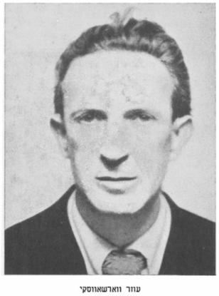 Oyzer Warszawski