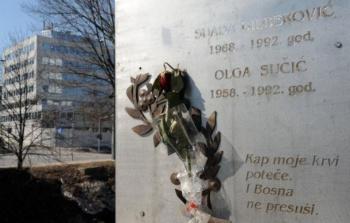 Sarajevo, stèle en mémoire de Suada Dilberović et Olga Sučić