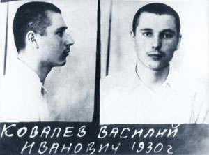 Vassili Kovalev - Васи́лий Ива́нович Ковалёв